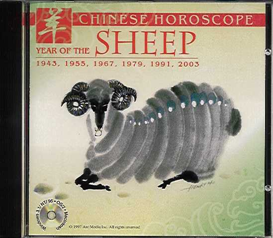 Packaging cover Chinese Horoscope Year Of The Sheep.