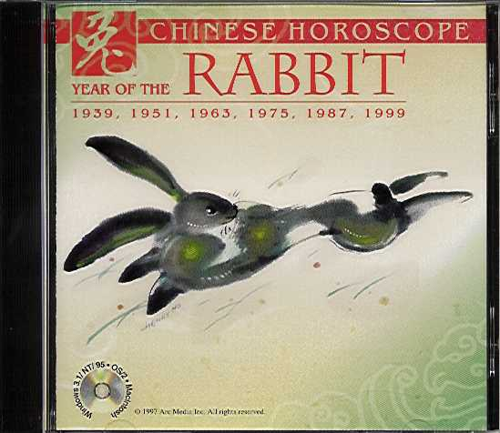 Packaging cover Chinese Horoscope Year Of The Rabbit.